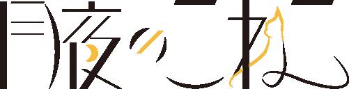 Logo_color-S.png