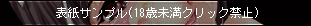 ファイル 284-1.jpg