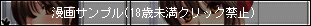 ファイル 284-3.jpg