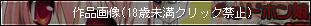 ファイル 330-1.jpg