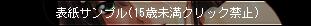 ファイル 361-1.jpg
