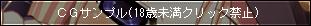 ファイル 362-2.jpg