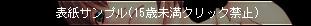 ファイル 391-4.jpg