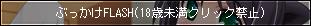 ファイル 413-1.jpg