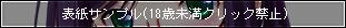 ファイル 473-2.jpg