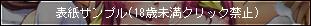 ファイル 500-3.jpg
