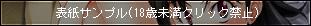 ファイル 535-1.jpg