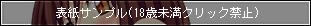 ファイル 563-2.jpg