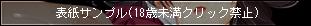 ファイル 564-1.jpg