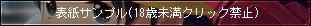ファイル 646-1.jpg