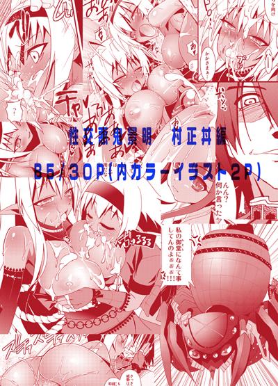 ファイル 705-3.jpg